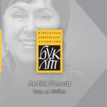 Golota_TYTUL_print22
